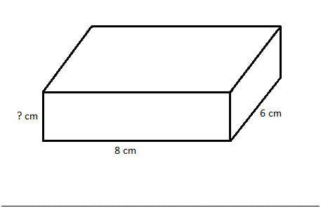 Free Parcc Grade 5 Math Practice Test Questions
